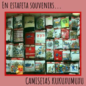 CAMISETAS KUKUXUMUSU - SOUVENIRS ESTAFETA